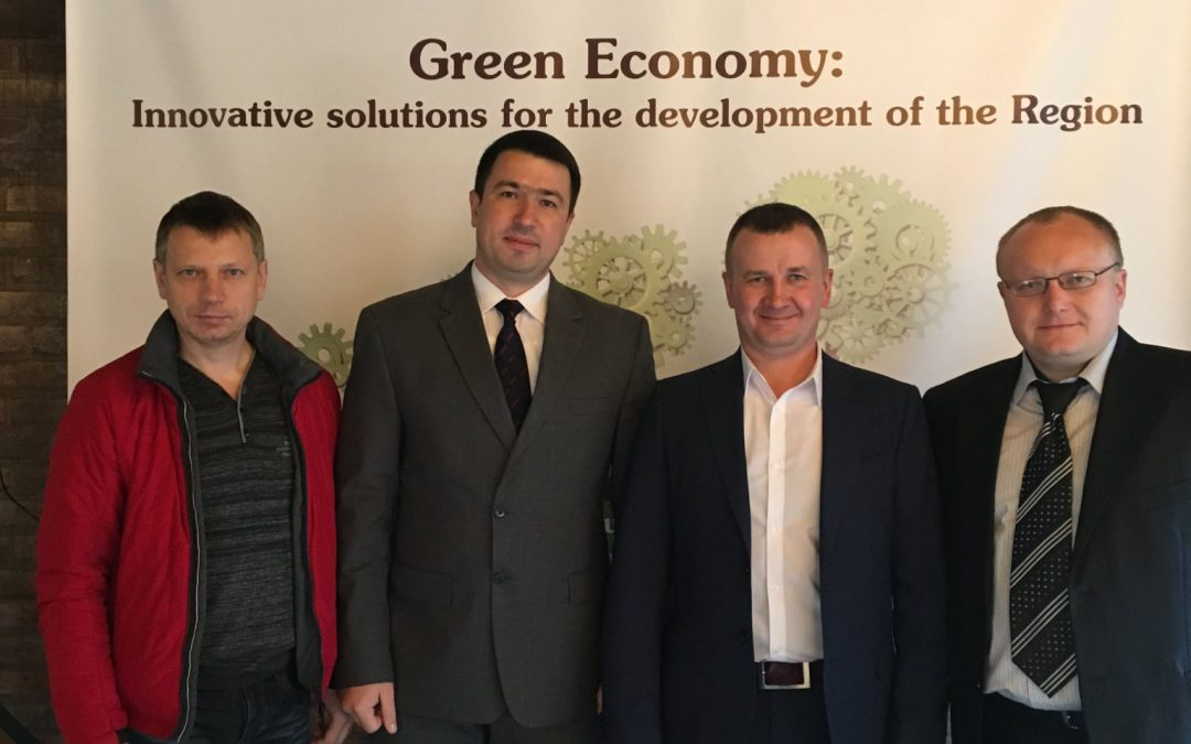 "Participation in the international forum ""Green Economy"""