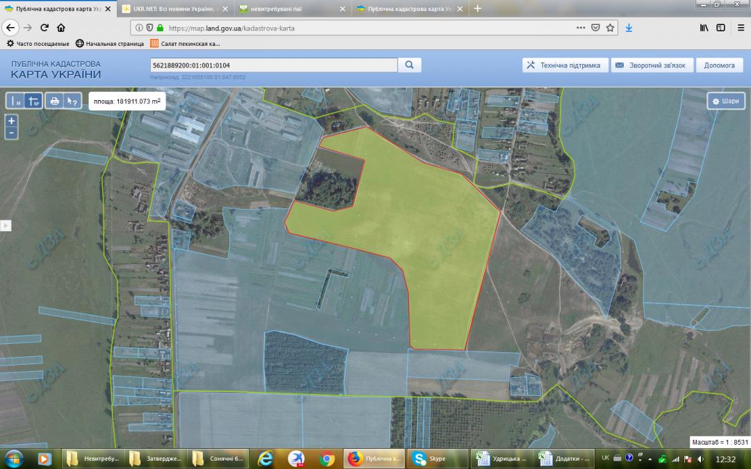 Земельна ділянка Миляцької ОТГ для розміщення сонячної електростанції