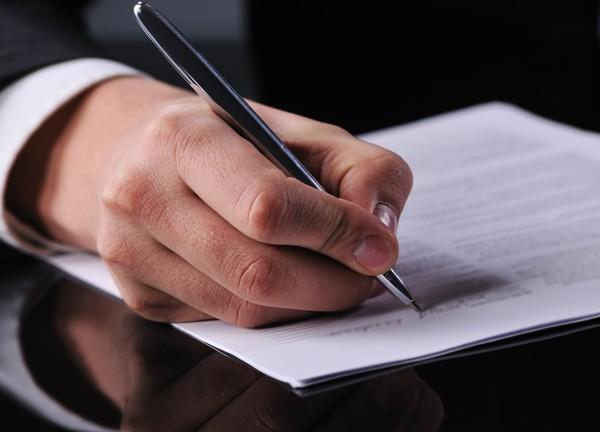 Законопроект щодо процедури затвердження перспективних планів формування громад