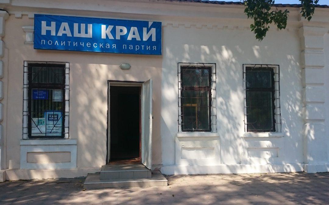 Нежитлові будівлі та споруди загальною площею 645,3 кв.м. за адресою: Одеська обл. Кілійський р-н, м. Кілія, вул. Миру, 83.
